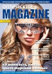 Futuristic Party Flyer cover and magazine page celebrity future (15)