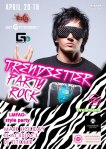 Futuristic Party Flyer cover and magazine page celebrity future (2)